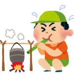 free-illustration-camp-hangou-suisan