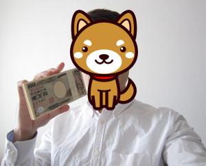 100万円の新札