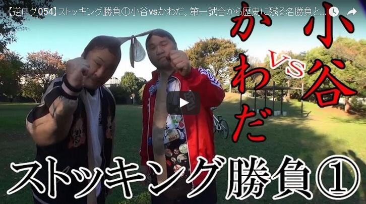 逆再生.com