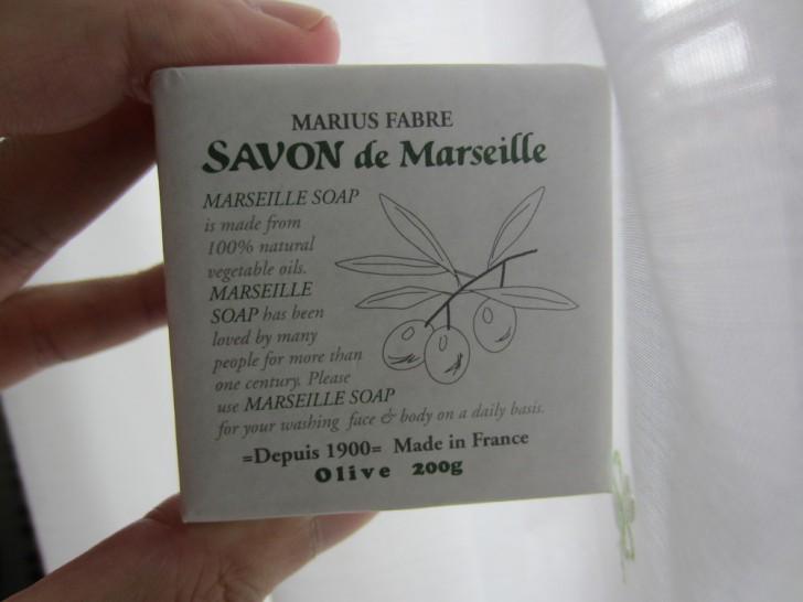 オリーブ石鹸 サヴォンドマルセイユ