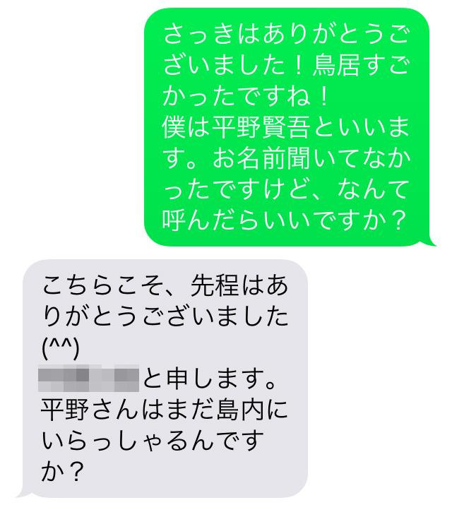 IMG_28781