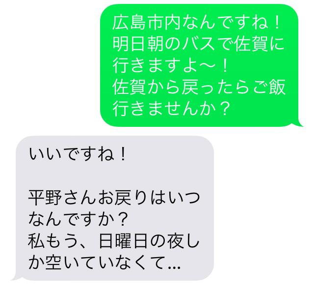 IMG_28791