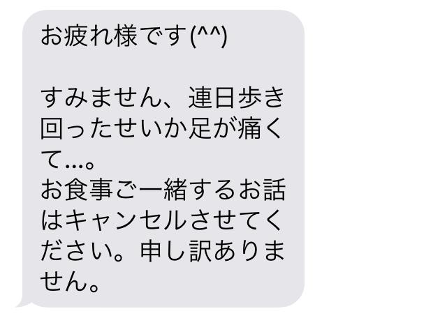 IMG_28821