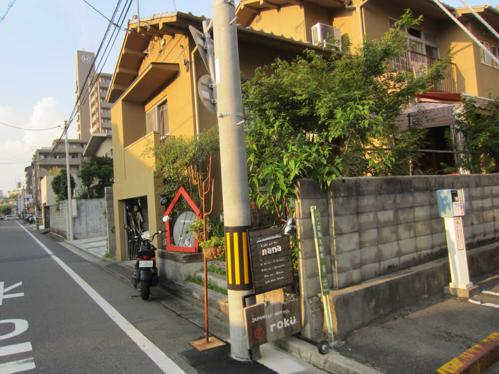 広島のゲストハウス碌roku