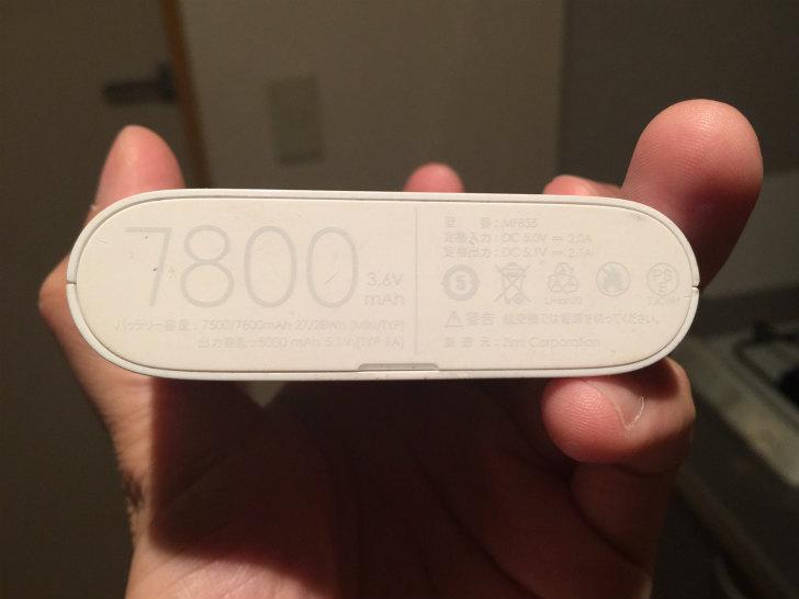 笹塚での民泊Wi-Fi検証