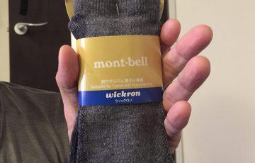 モンベルの速乾靴下