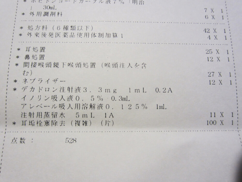 img_4051