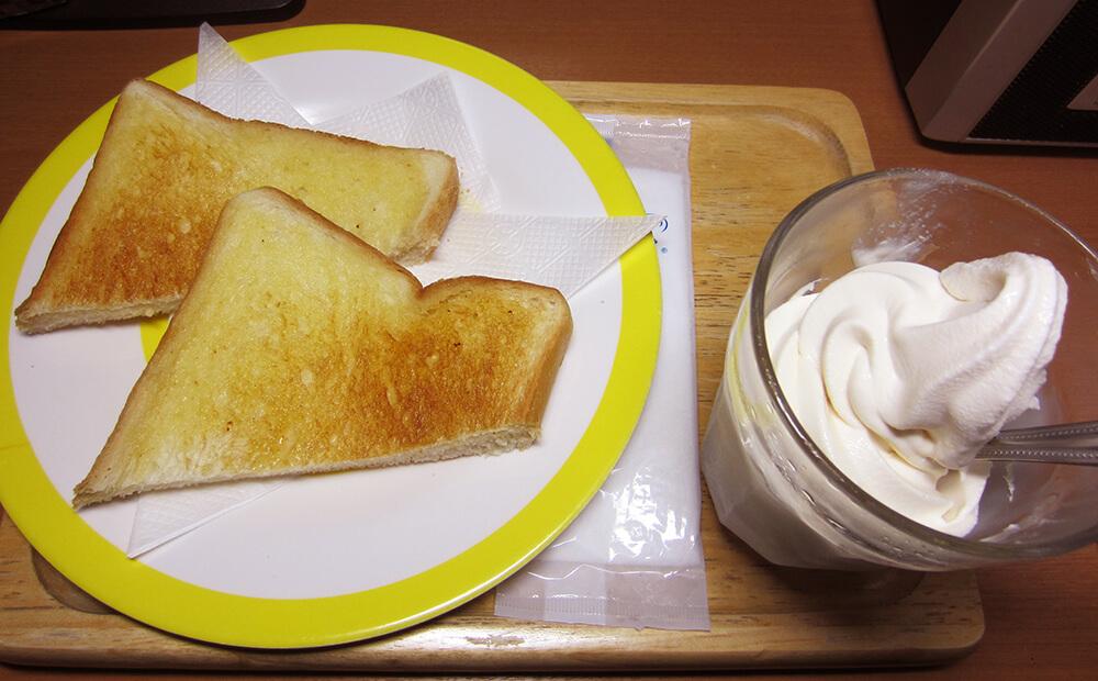岡山駅前の漫画喫茶ならメガロ