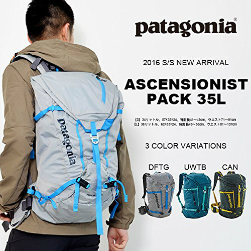 [パタゴニア] patagonia Ascensionist Pack 35L