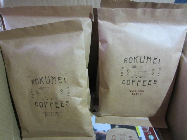 安くて美味しいスペシャルティーコーヒー