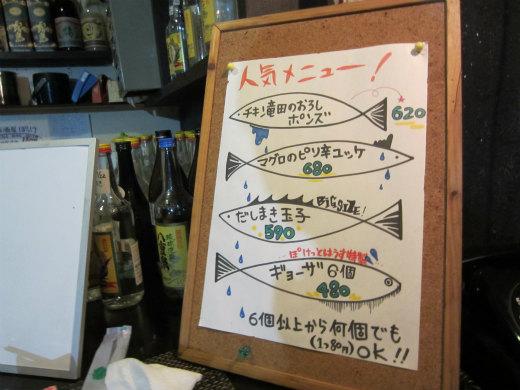 西表島のオススメグルメ