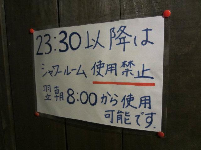 竹富島ゲストハウスジュテーム