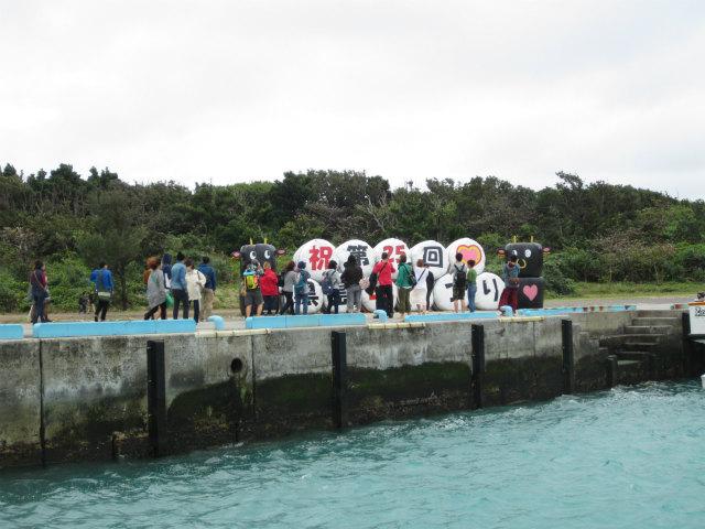 黒島牛祭りを美味しく楽しむ方法