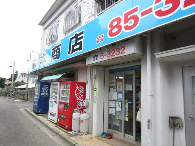 小浜島の観光の注意点