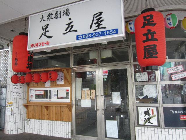 沖縄市のコワーキングスペース