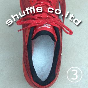 カンタンに靴の臭いを消す方法はグランズレメディしか無いでしょ