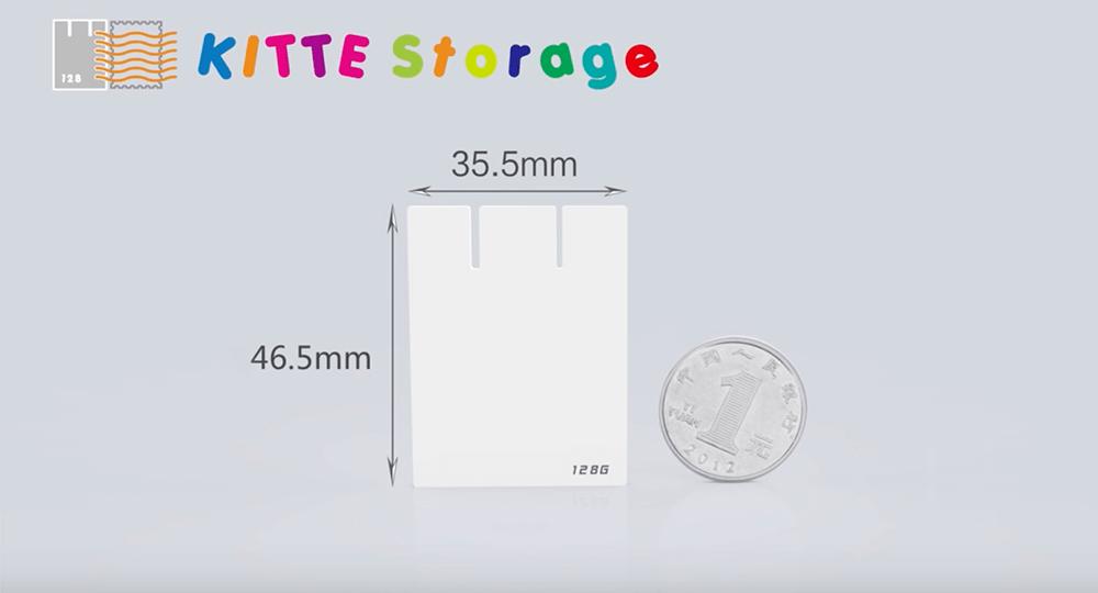 軽量SSDの大きさ