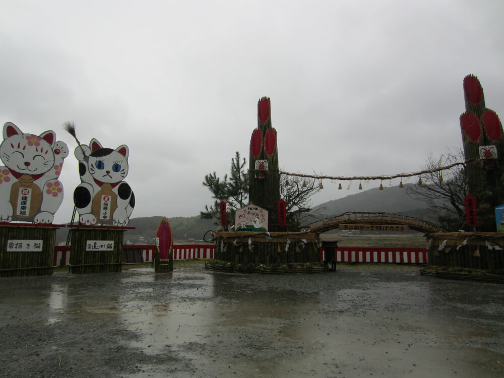 貸し切り露天風呂のある福岡県脇田温泉 湯めぐりの宿 楠水閣