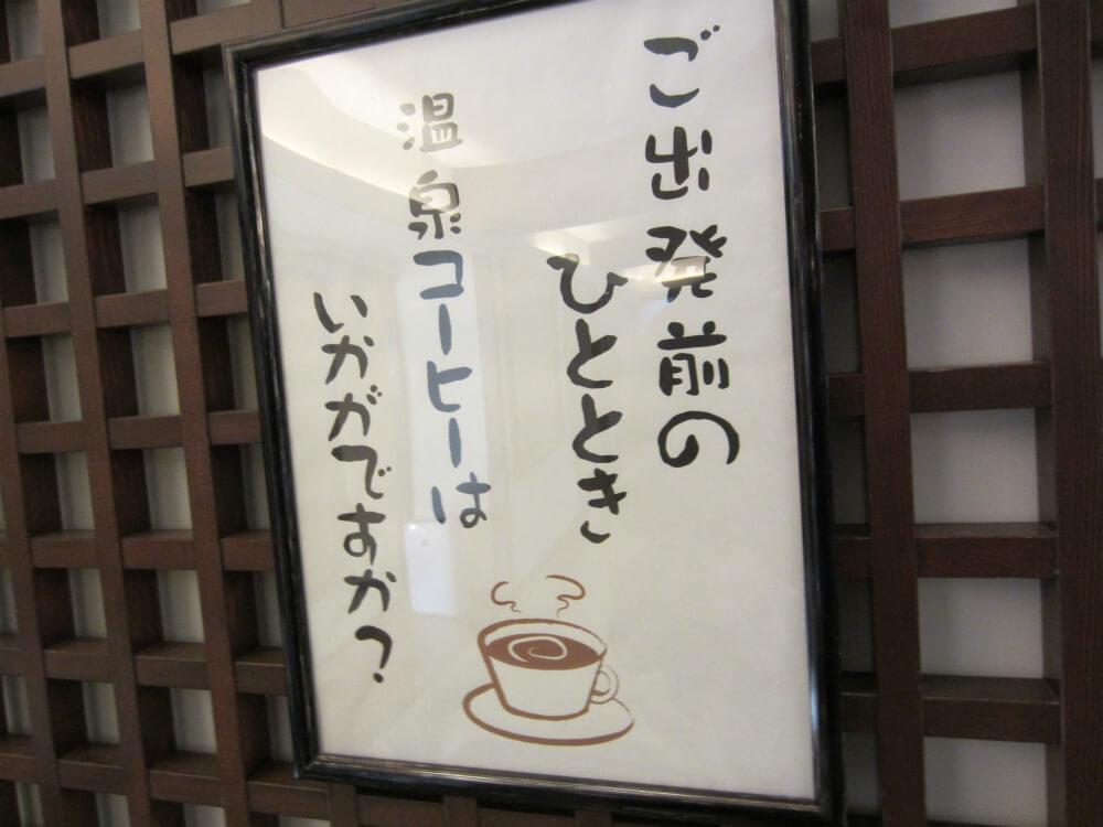 貸し切り露天風呂のある福岡県脇田温泉 湯めぐりの宿 楠水閣レビュー