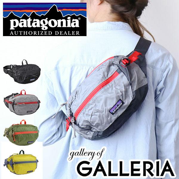パタゴニアのウエストバッグ