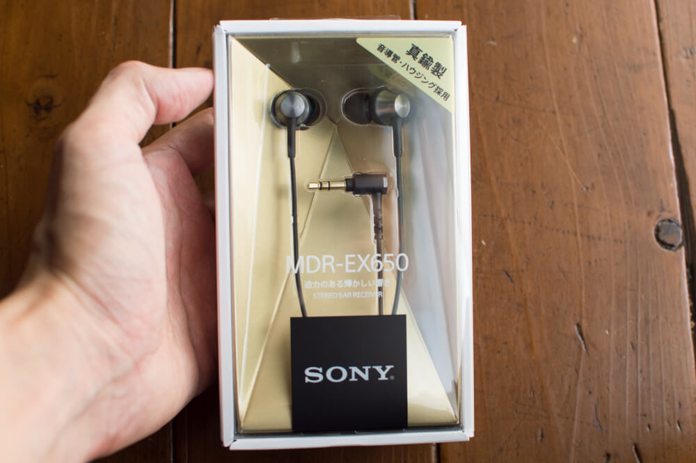 sony MDR-EX650レビュー