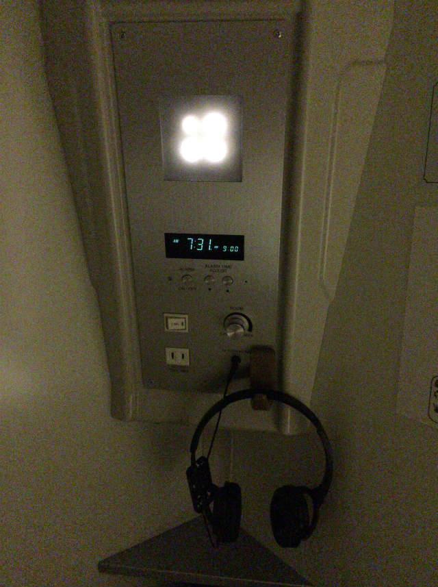 カプセルホテルCUBE広島のレビュー