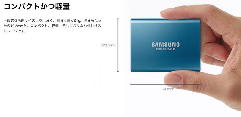 SAMSUNGのSSD