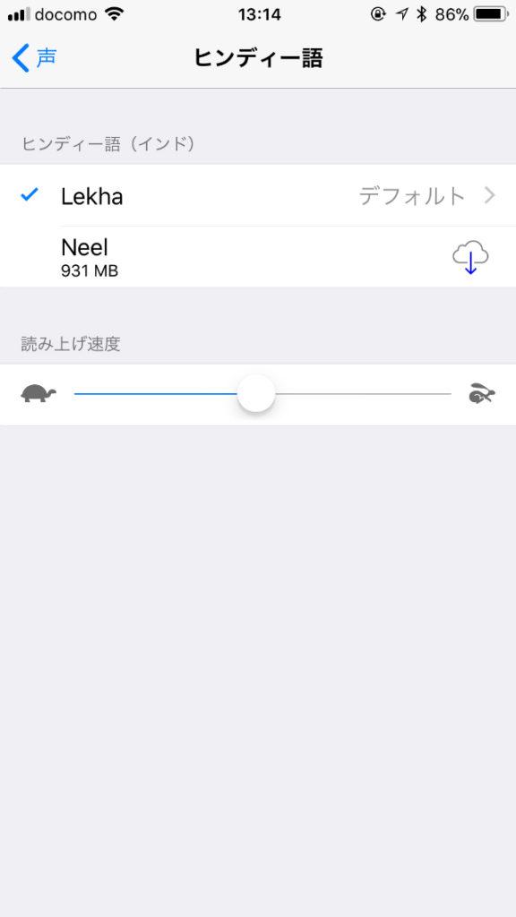 iphoneの容量を節約する方法