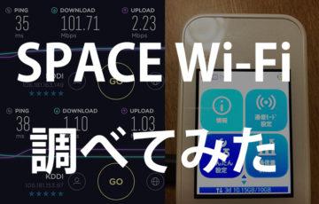 SPACEWi-Fi