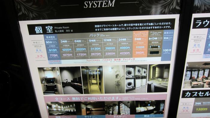 上野の防音ルームおもてなしの宿