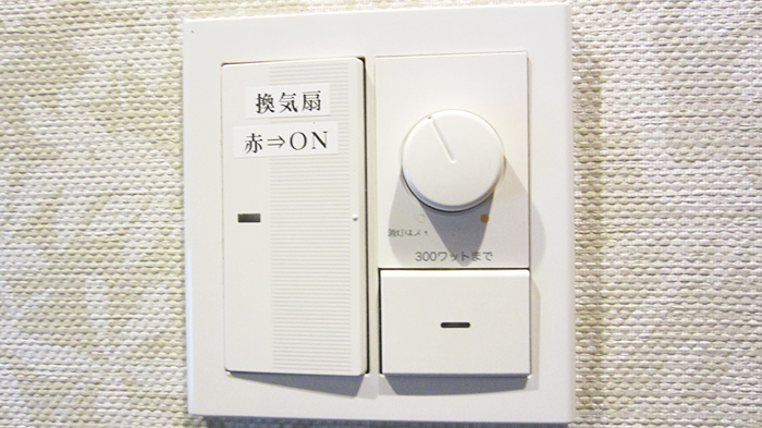 上野のネットカフェリラックス24のVIPルームをレビュー