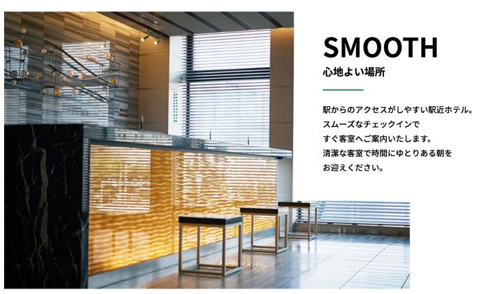 JR高円寺駅ホテルメッツレビュー