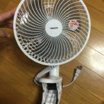 山善のクリップ式扇風機